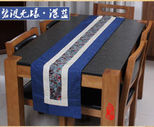 200*33cm Noble Chinese Vintage Mixed Brocade& Silk Beautiful Dark Blue Table Runner Cloth& Bed Flag