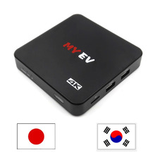 MYEV TV Box For Japan Korea Oversea Version With 8 Core Wifi 16G 4K Built-in Japanese Korean live TV and Others no Need Any Fee(China)