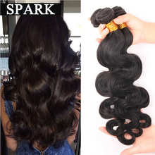 7A Unprocessed Virgin Human Hair Extensions Indian Body Wave 3pcs 100% Remy Human Hair Weave Bundles Spark Hair Products B-106