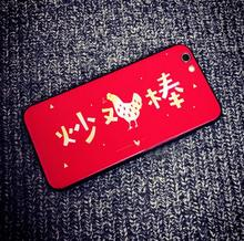 7plus Relief Painted 2017 chinese good luck red chicken lucky silicon tpu case for iphone 5 5S 5G SE 6 6s 7 plus fashion shells
