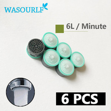 6 PCS water saving faucet aerator 6L minute 24mm male 22mm female thread size tap device bubbler free shipping welcome wholesale