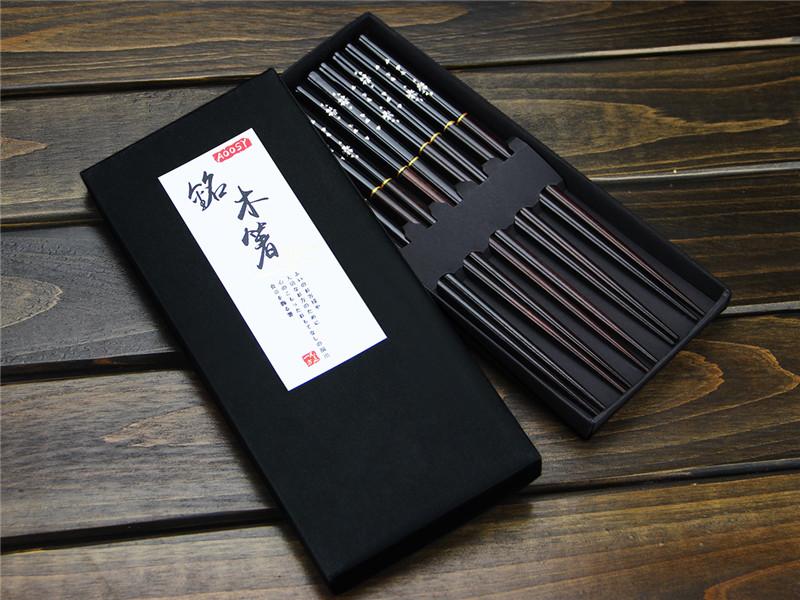 chopstick (74)