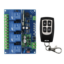 Wide voltage 12V 24V 36V 48V 4CH 30A RF Wireless Remote Control Relay Switch Security System Garage Doors  Electric Doors(04G)