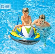 Hot sale summer outdoor water playground boat inflatable games swimming pool.117*77 inflatable games swimmer(China)