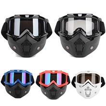 New Detachable Modular Motorcycle Riding Helmet Goggles Shield Nose Face Mask For Moto Helmets(China)
