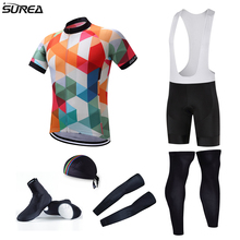 Buy 2017 Pro team cycling jersey bibs shorts set Mtb Bicycle Clothing full sets Ropa Maillot Ciclismo bike wear suit bicycle men for $44.50 in AliExpress store