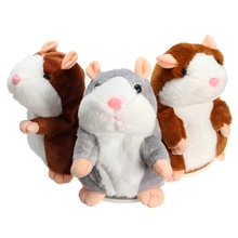 New 15CM Lovely Talking Hamster Plush Toy Cute Speak Talking Sound Record Hamster Talking Toys for Children(China)