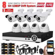 HD 8 channel 1080p AHD DVR kit Video surveillance Security outdoor AHD 1080P Cameras 3000TVL System 8CH DVR system usb 3g wifi