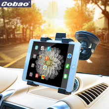 Universal For 7 8 9 10 11 inch tablet holder car windshield dashboard sticky tablet PC stand suitable for Ipad mini 1 2 3 4 Air2(China)