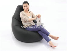 Cover only  No Filler - XXXL GIANT BEANBAG CUSHION PILLOW INDOOR OUTDOOR RELAX GAMING GAMER BEAN BAG