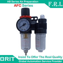 Air Compressor AFC2000 Oil Water Separator Regulator Trap Filter Airbrush Pneumatic Adjustment Combination Source Treatment Unit