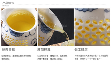 Peony of a complete set of blue and white crystal and transparent ceramic hollow out purple ice crack kung fu tea set on sale