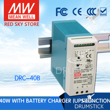 Advantages MEAN WELL DRC-40B 27.6V meanwell DRC-40 40.2W Single Output with Battery Charger (UPS Function) [Hot6]