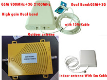 FULL SET Dual band GSM 2G 3G WCDMA 900/2100MHZ Mobile Phone Signal Amplifier 3G GSM Repeater, Signal Booster GSM 3G Booster