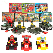 7 boxes/lot  Educational 3D Tank and Racing Car Building Block Toys for Baby