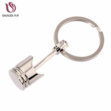 DANZE Auto Engine Piston Key Chain for Men's Fashion Car Key Chain Ring Silver Color Father Best Friend Gift Wholesale Jewelry(China)