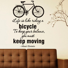 Life Is Like Riding A Bicycle Wall Stickers K Living Room Home Decor Bicycle Pattern DIY Vinyl Removable Wall Decals