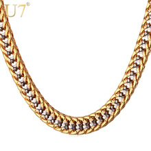 U7 Two Tone Gold Color Chain Necklace Men Collier Rapper Jewelry Fashion Trendy Franco Necklaces N437