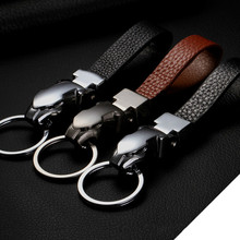Metal key ring creative BaoTou Leather keychain new car accessories