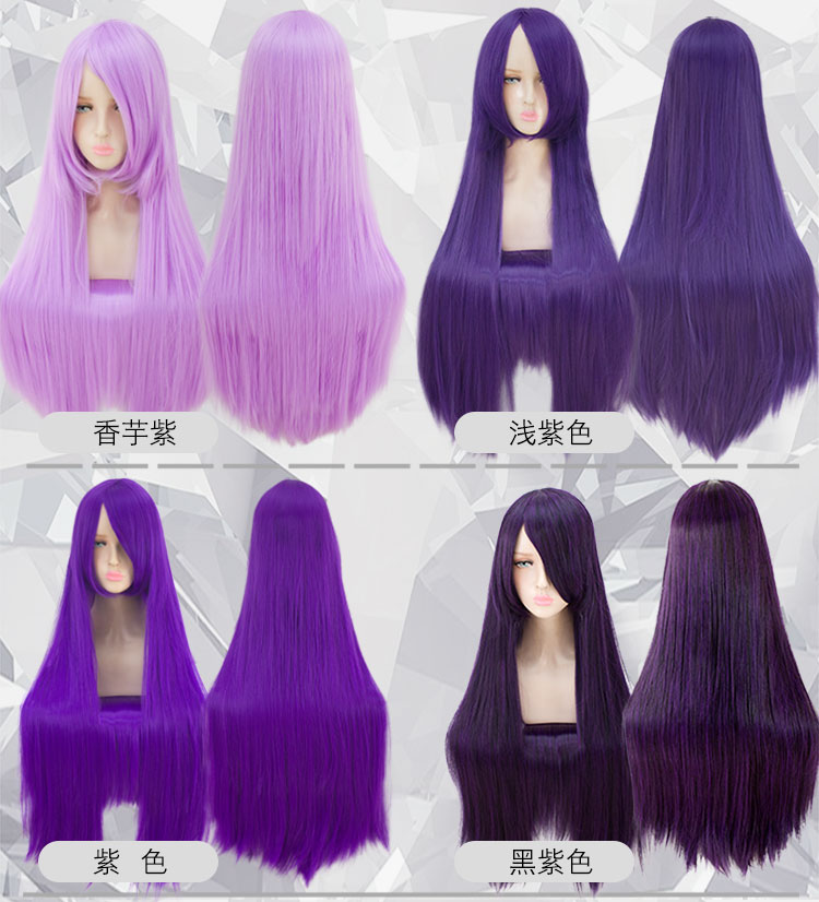 HSIU 100Cm Long Staight Cosplay Wig Heat Resistant Synthetic Hair Anime Party wigs 23 color Colourful 17