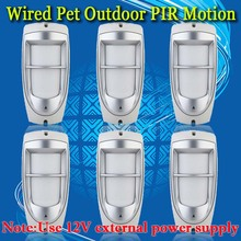 free shipping!6 pieces/lot Pet immune wired outdoor pir motion detector Weather Proof Outdoor Dual PIR detector /Motion Sensor