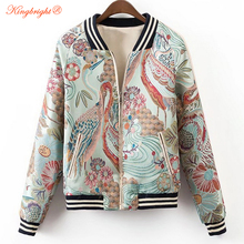 King Bright Women Fashion Wind Baseball Jacket Embroidered Crane 2017 Long Sleeve Bomber Fashion Zipper Casual Baseball Coats(China)