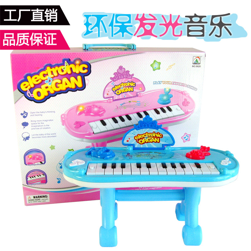 2017 New 3D Lights Electronic Organ music Bobby 22 health Songs Played Flash Lights Eletronic Keyboard Early Education Toy(China)