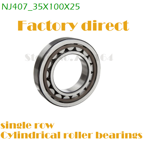 35mm diameter single row cylindrical roller bearings NJ407 35mmX100mmX25mm C0 Steel cage ABEC-1 Motors,Machine tool,Rolling mill<br>