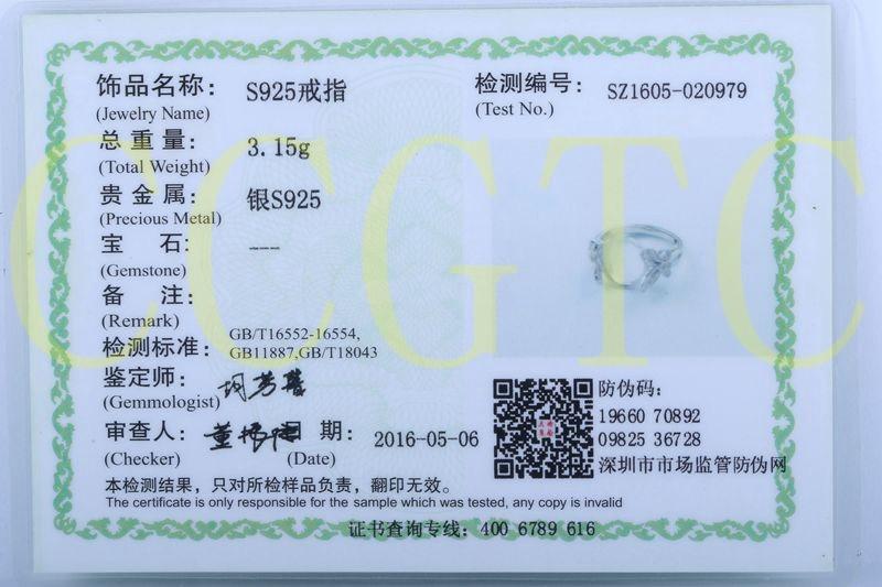 3. Certificate 1 (21)