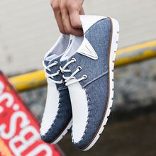 Buy Autumn Men Shoes Men Flats Canvas Lacing Shoes Breathable Casual Shoes Single Flats Men Fashion Summer Styl 2018 new for $13.31 in AliExpress store