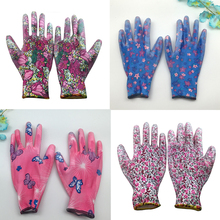 NMSafety 3 pairs Lightness 13 gauge flower print polyester liner coated PU gloves,women garden gloves Fashion(China)