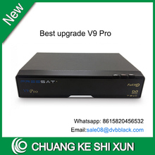 HD cable starhub box V9 Pro from V8 golden upgrade version support WIFI+Youtube tv receiver for Singapore