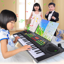 37 Keys Music Electronic Keyboard Kid Electric Piano Organ W/Mic & Adapter Toy Musical Instrument for Children Funny Music Toy