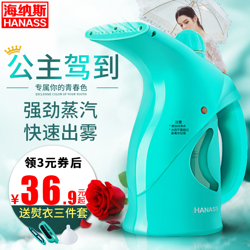 Steam Hanging Home Garment Steamer Small Handheld Mini Ironing Machine Portable Hanging Electric Iron<br>