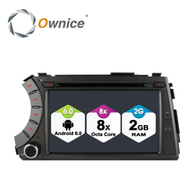 Ownice C500 7 Inch Car DVD Player Android 6.0 Octa 8 Core For SSANGYONG Kyron Korando Actyon With wifi 4G radio 2GB RAM 32GB ROM(China)
