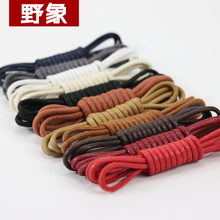 90cm fashion casual leather shoelaces high quality Waxed Round shoe laces Shoestring Martin Boots Sport Shoes Cord Ropes