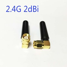Wifi Antenna 2.4GHz  2dbi  with  RP-SMA male connector right angle for wireless Bluetooth  NEW Wholesale hf antenna