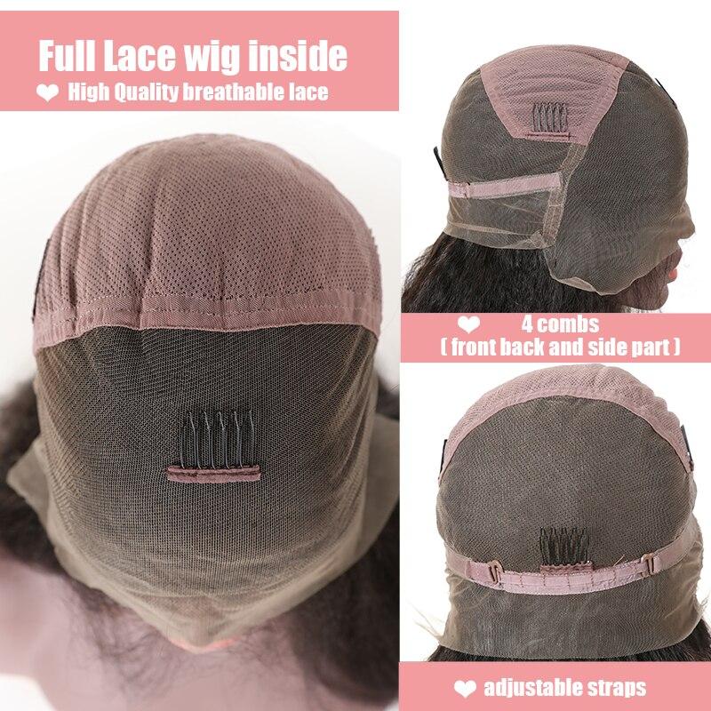 full lace wig inside (1)