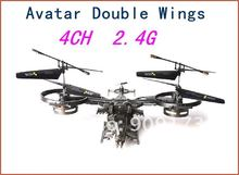 New! Avatar RC helicopter Fighter 4 CH 2.4G infrared metal Gyro RTF plane , Z008 F103 S107G upgrade version&25cm&Double wings