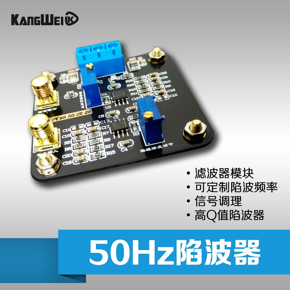 High Q notch filter module 50Hz signal conditioning can be custom notch frequency<br>
