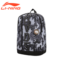 Li-Ning Multifunctional Backpack Badminton Bag Tennis Bag Trip Computer Basketball Series Package LiNing ABSL131