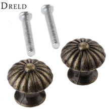 2Pcs Antique Furniture Handle Round Cupboard Handle Decorative Mini Jewelry Box Drawer Cabinet Door Pull Knob Furniture Fittings