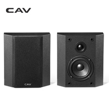 CAV S58 2.4G Wireless Wall Speaker Home Wall-mounted Dual Speakers 5.0 Channel Home Theater High Quality Analog Transmission