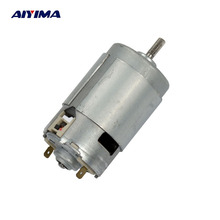 AIYIMA 1pcs Micro High Torque DC Motor DC220V 600W 15800RPM Big Power High Speed Moteur Soymilk Maker Motors Free Shipping