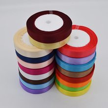 Buy 22m/lot 2cm Silk Satin Organza Ribbon Packaging Gift Box Balloon Wedding Decor Birthday Party Crafts Packing Supplies for $1.56 in AliExpress store