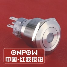 ONPOW 22mm Waterproof 1NO1NC Dot LED Momentary Stainless Steel Pushbutton Switch (GQ22-A-11D/R/12V/S) UL, CE, RoHS