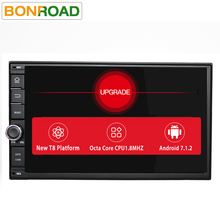 "Bonroad7""2Din Octa Core 1024*600 Android 7.1 Tablet 2 din Universal For Nissan GPS Navigation Radio Stereo Audio Player(No DVD)(China)"