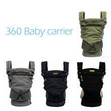 2016 Four Position 360 Baby Carrier Multifunction Breathable Infant Carrier Backpack Kid Carriage Toddler Sling Wrap Suspenders(China)
