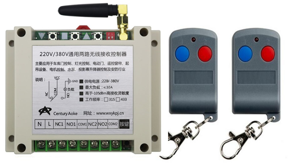 latest AC220V 250V 380V 30A 2CH RF Remote Control Switch System 2X Transmitter + 1 X Receiver 2ch relay smart home z-wave <br>