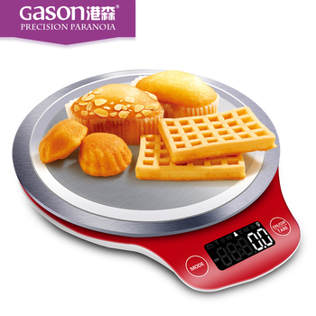 GASON C4 Kitchen scales LCD display accurate digital Stainless steel electronic cooking food precision  3kg x 0.1g / 5kg x 1g